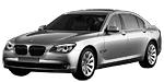 Запчасти для BMW (БМВ) 7' F04 Гибрид