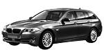 Запчасти для BMW (БМВ) 5' F11
